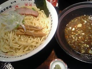 源宗近③【吉祥寺】