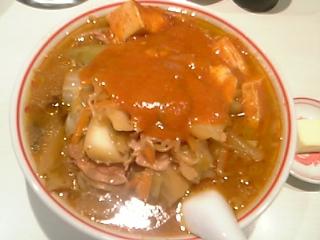 限定唐辛子麺