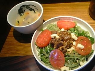 牛と鳳蓮草の和え麺