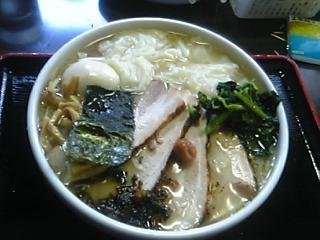 塩チャーシューワンタン麺