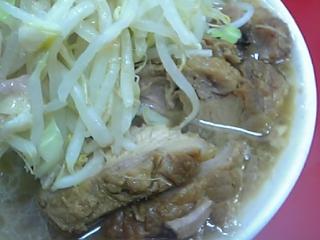 Kawajibuta