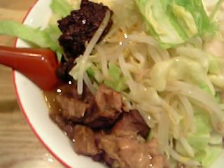 Shishi1